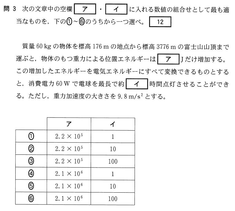 3Bt-B-1