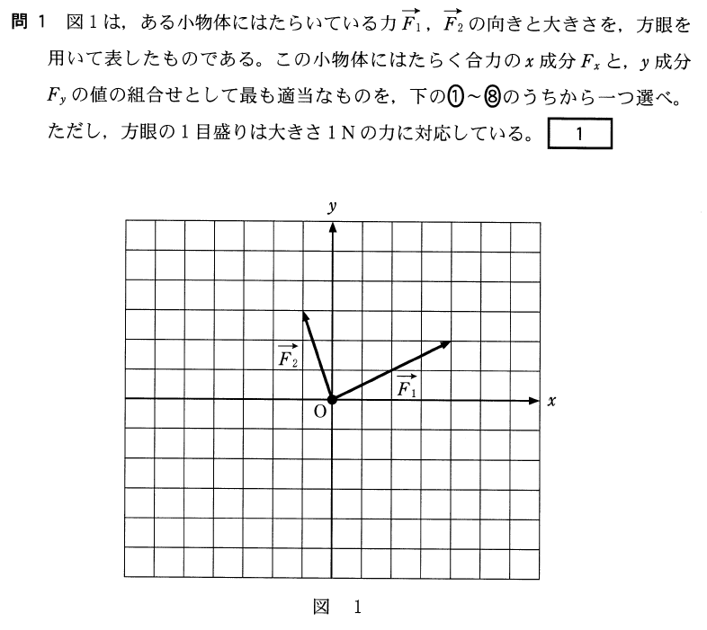 1B-1-1