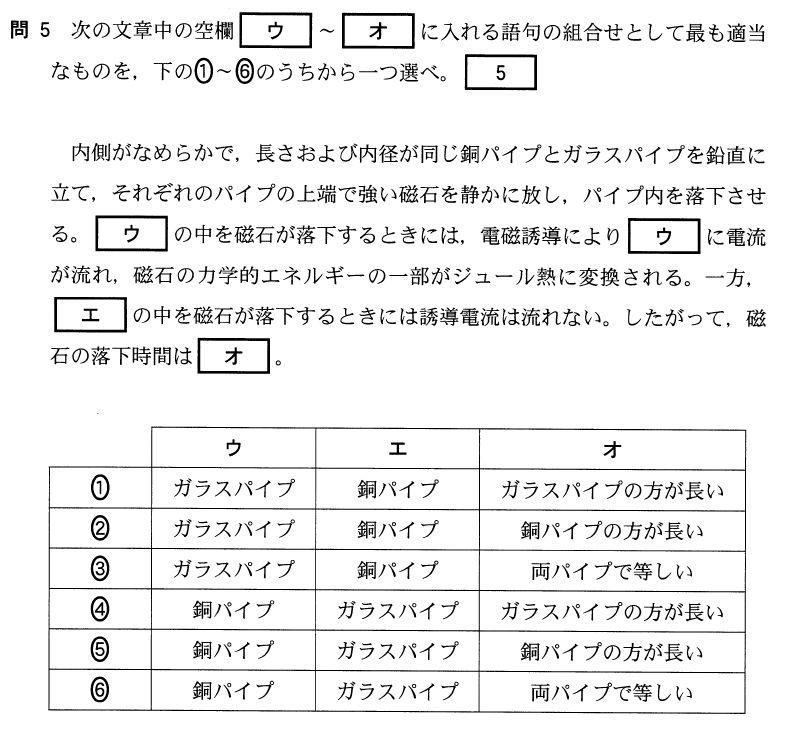 1B-5-1
