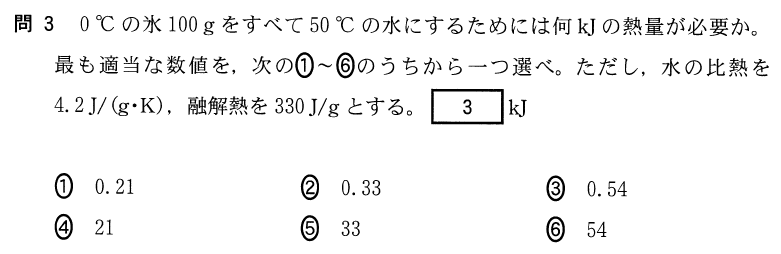 1Bt-1-3