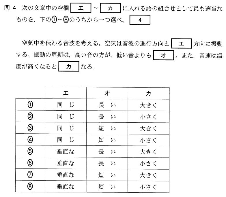 1Bt-1-4