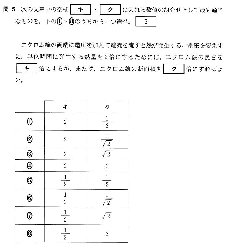 1Bt-1-5