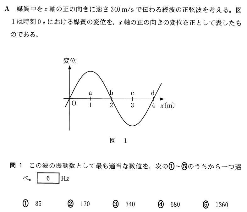 2BA-1