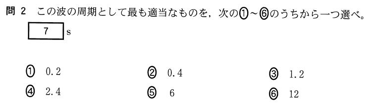 2BA-3