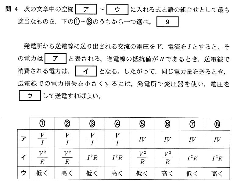 2BB-2