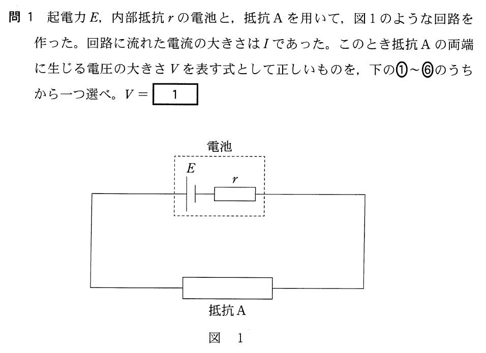 2tA-1