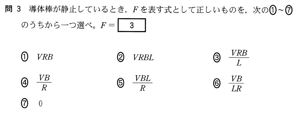 2tB-2