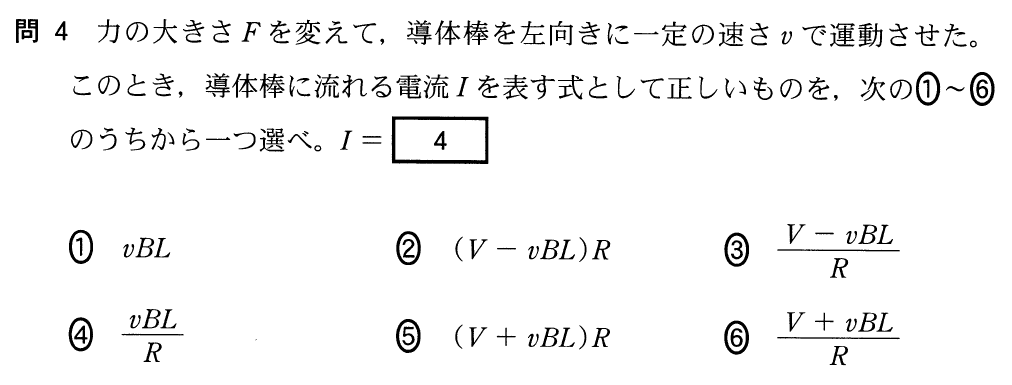 2tB-3