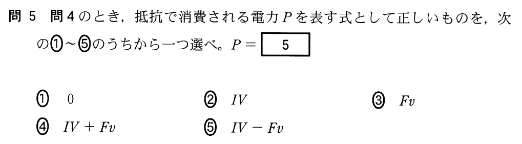 2tB-4