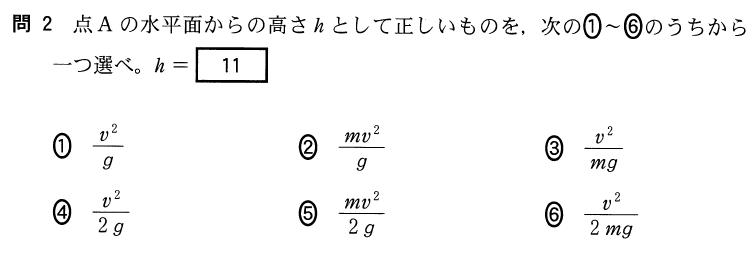 3BA-2