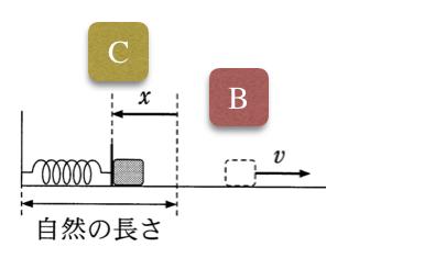 3BA-4