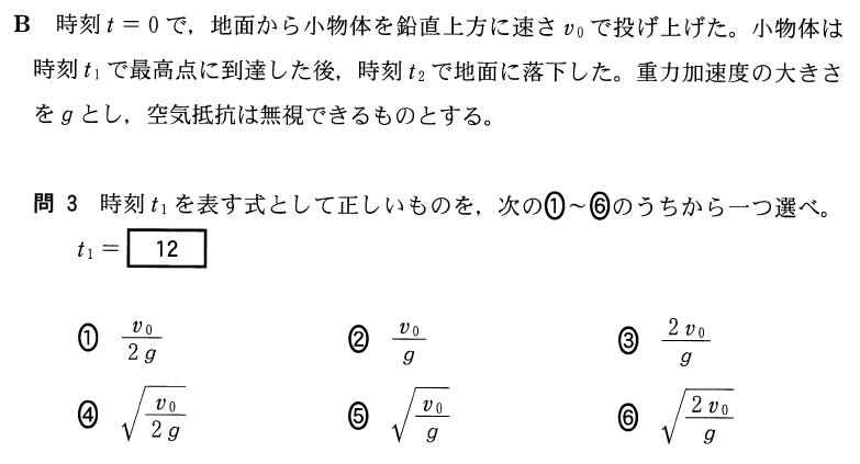 3BB-1