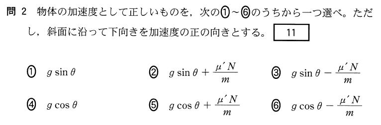 3Bt-A-1