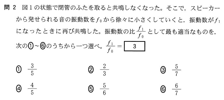 3tA1-3