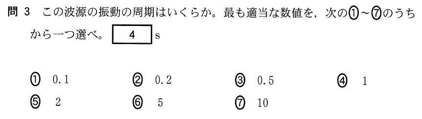 3tB-2