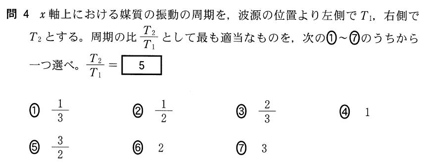 3tB-3