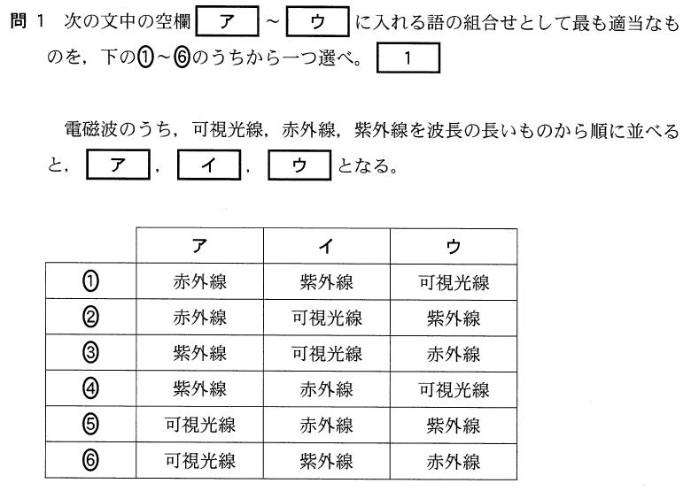 1bt-1-1