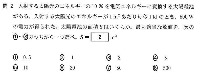 1bt-2-1