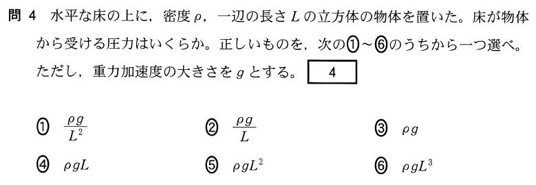 1bt-4-1