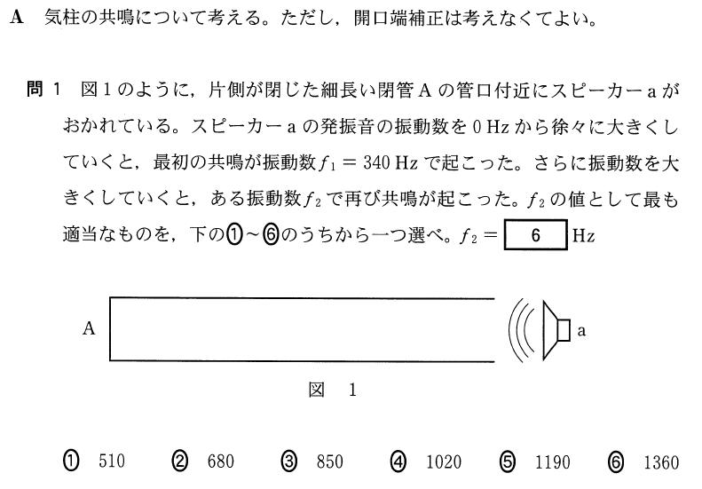 2bt-A-1