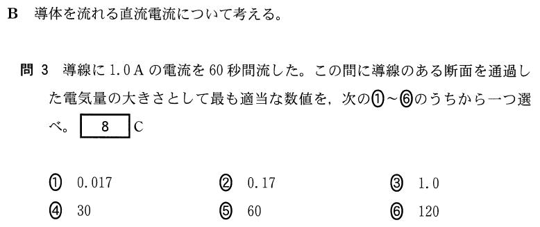 2bt-B-1