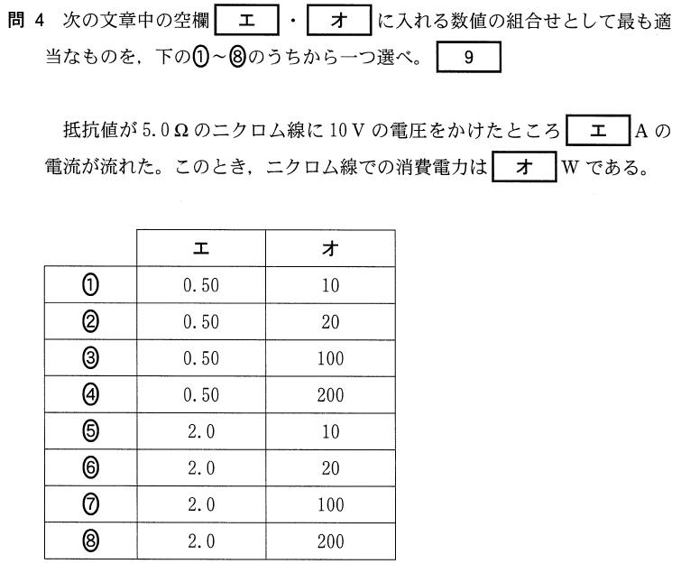 2bt-B-2