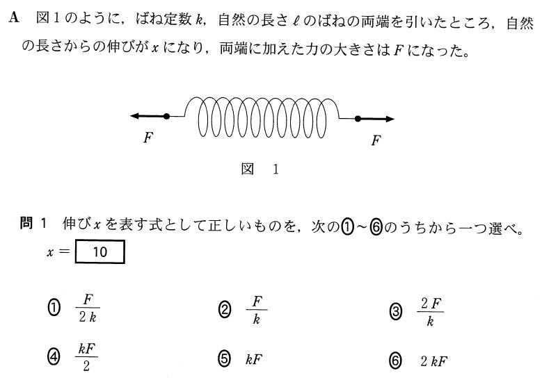 3BA-1