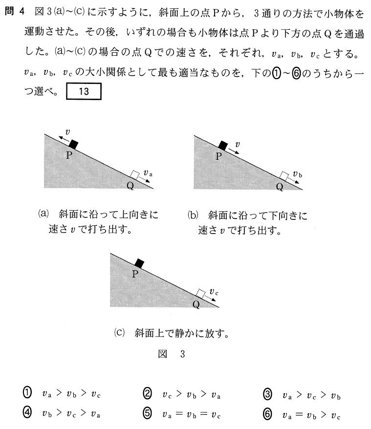 3BB-2